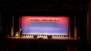 2015-02-26 パルティ宇都宮2
